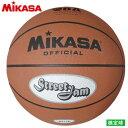 18日10:00-21日9:59迄エントリーでポイント5倍 MIKASA ミカサ バスケットボール 検定球6号 ゴム B6JMR-BR