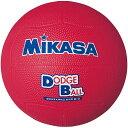 MIKASA(ミカサ) 教育用ドッジボール3号 D3 R 【ドッヂボール 3号 小学生用】