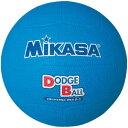 ミカサ MIKASA 教育用ドッジボール3号 D3 BL