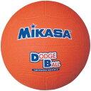 11/19 10:00-11/22 9:59迄エントリーでポイント5倍 MIKASA(ミカサ) 教育用ドッジボール3号 D3 O 【ドッヂボール 3号 小学生用】
