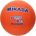 MIKASA(ミカサ) 教育用ドッジボール2号 D2 O 【ドッヂボール 2号 小学生用】