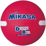 ミカサ MIKASA 教育用白線入ドッジボール2号 D2W R 【 ドッジボール 2号 小学生用 】【RCP】
