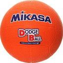 MIKASA(ミカサ) 教育用ドッジボール1号 D1 O 【ドッヂボール 1号 小学生用】