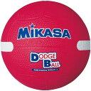 MIKASA(ミカサ) 教育用白線入ドッジボール1号 D1W R 【ドッヂボール 1号 小学生用】