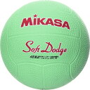 MIKASA(ミカサ) ソフトドッジボール1号 STD-1R G 【ドッヂボール 1号 小学生用】