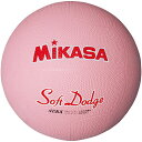 MIKASA(ミカサ) ソフトドッジボール0号 D0-SOFT P 【ドッヂボール 0号 小学生用】