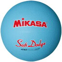 MIKASA(ミカサ) ソフトドッジボール0号 D0-SOFT S 【ドッヂボール 0号 小学生用】