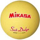 MIKASA(ミカサ) ソフトドッジボール0号 D0-SOFT Y 【ドッヂボール 0号 小学生用】