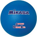 ミカサ MIKASA スポンジドッジボール STD-18 BL