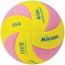 ミカサ(MIKASA) バレーボール キッズバレー4号球 SV4-YP 【バレーボール 4号球】