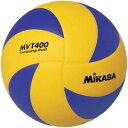ミカサ(MIKASA) バレーボール トレーニングボール4号 400g MVT400 【バレーボール 4号球】