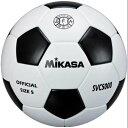 ミカサ(MIKASA) サッカーボール 検定球5号 土用 SVC5000-WBK 【サッカー 5号球 亀甲タイプ 一般・大学・高校・中学校用】