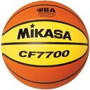 【送料無料】ミカサ(MIKASA) バスケットボール 検定球7号 CF7700 【7号球 男子用 一般 大学 高校】