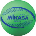 ミカサ MIKASA ソフトバレー 円周78cm 約210g...
