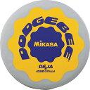 ミカサ MIKASA ドッヂビー 230 ミカサモデル イエロー 協会認定 DBJA230-Y