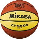 ミカサ MIKASA バスケットボール検定球6号天然皮革 CF6600-NEO 茶/黄