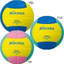ミカサ MIKASA キッズドッジボール0号約150g SD00