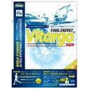 【送料無料】 ファインラボ ファイナルエナジー ヴィターゴ Vitago 3kg【 エネルギードリンク スポーツ飲料 】【回復系】