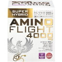 アミノフライト AMINO FLIGHT アミノ酸 4000