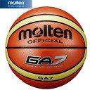 モルテン(molten) GA7 7号球 BGA7 【バスケットボール】