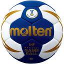 モルテン molten ヌエバX5000 ハンドボール 国際公認球 ブルー×ホワイト 2号球 H2X5001-BW