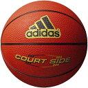 アディダス(adidas) コートサイド 5号球 AB5122BR 【バスケットボール】