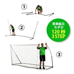クイックプレイポータブルサッカーゴール3.6m×1.8m12KSR【組み立て式サッカーゴールフットサル室内兼用】【espb】