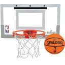 スポルディング SPALDING バスケットゴール ミニ スラムジャム バックボード 56098CN