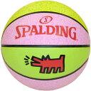 25日9:59迄限定エントリーでポイント9倍★スポルディング(SPALDING) キース・へリング バスケットボールKH 6号 83-364J ピンク×グリー..