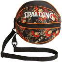 スポルディング SPALDING バスケ ボールバッグ バッグスバニー ブラック×レッド 49-001BB