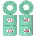 【送料無料】ABS(アメリカン ボウリング サービス) ABS フィッティングテープ F-3N 50mm グリーン 1ケース/6個入り 50mm×4m GR 【ボウリング 小物 アクセサリー ボーリング】