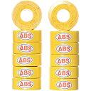 アメリカン ボウリング サービス ABS ABS フィッティングテープ F-4 25mm イエロー 1ケース/12個入り 25mm×4m YE