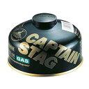 29日9:59迄限定エントリーでポイント5倍★キャプテンスタッグ(CAPTAINSTAG) レギュラーガスカートリッジ CS-150 M-8…