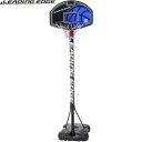 リーディングエッジ ジュニア バスケットゴール 屋外 家庭用 ミニバス対応 LE-BS260