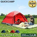 あす楽◆即納◆★500円クーポン付★★送料無料★