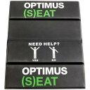 オプティマス(OPTIMUS) (S)EAT 11019 【アウトドア ガソリンストーブ 液体燃料式バーナー パーツ】