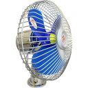 ビーエムオージャパン(BMO JAPAN) 扇風機 JCF-812GHO 【釣り具 フィッシングギア ボート用品 パーツ】