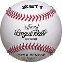 ゼット ZETT 野球 硬式用 ボール 1ダース BB1202N
