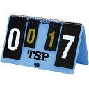 ティーエスピー TSP ミニカウンター 43420