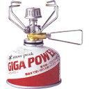【送料無料】 スノーピーク snowpeak ギガパワーストーブ[地]GS-100 【 ストーブ 】