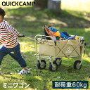 クイックキャンプ QUICKCAMP ミ