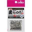 釣武者 TsuriMusha CAMEX ダルマロック S+ 徳用 200個入 X05502 507873