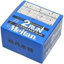 梅丹本舗 メイタン(meitan) ツーラン 2RUN 2粒×15袋