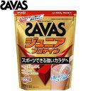 明治 ザバス SAVAS ザバス ジュニアプロテイン ココア味 840g CT1024