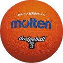 モルテン molten ゴムドッヂ 2号 オレンジ D2OR