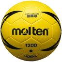 モルテン molten ヌエバ×1200 イエロー 2号 H2×1200-Y