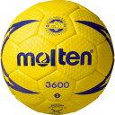 モルテン molten ヌエバ×3600 イエロー 2号 国際公認球、検定球 H2×3600 【 ハンドボール ボールサイズ2号 】