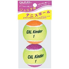 カルフレックスCALFLEXJR用テニスボールLB-480