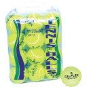 CALFLEX(カルフレックス)硬式テニスボール12個入り LB-12【テニスボール】【TB】