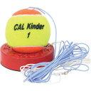 カルフレックス(CALFLEX) ジュニア用Jr硬式テニストレーナー TT-31 【テニス トレーニング用品 練習器具 部活】【TTRE】